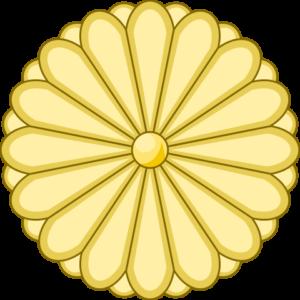Kamon Escudo Nacional de Japón