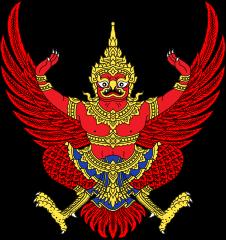 Escudo nacional de Tailandia